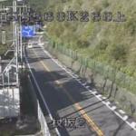 国道9号杖坂ライブカメラ(山口県山口市宮野上)