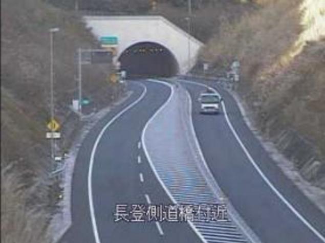 長登橋から国道490号