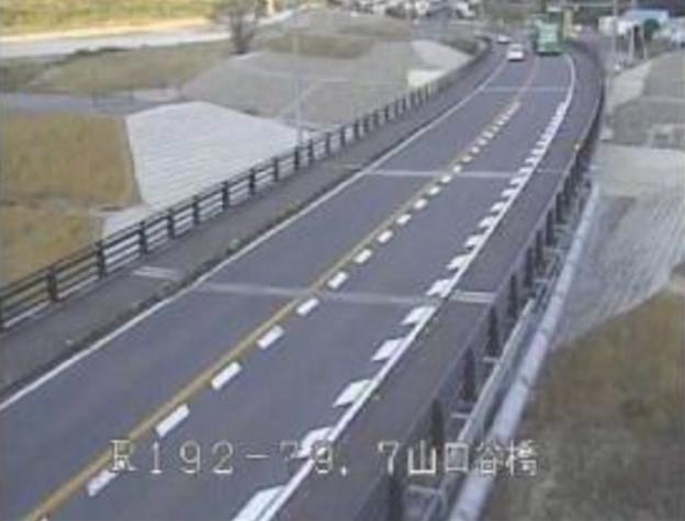 国道192号山口谷橋ライブカメラ(徳島県東みよし町中庄)