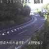 国道9号波根登坂ライブカメラ(島根県大田市波根町)