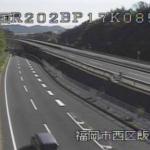 国道202号バイパス徳永ライブカメラ(福岡県福岡市西区)