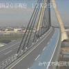 国道208号有明海沿岸道路矢部川大橋ライブカメラ(福岡県みやま市高田町)
