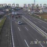 国道3号古賀ライブカメラ(福岡県古賀市久保)