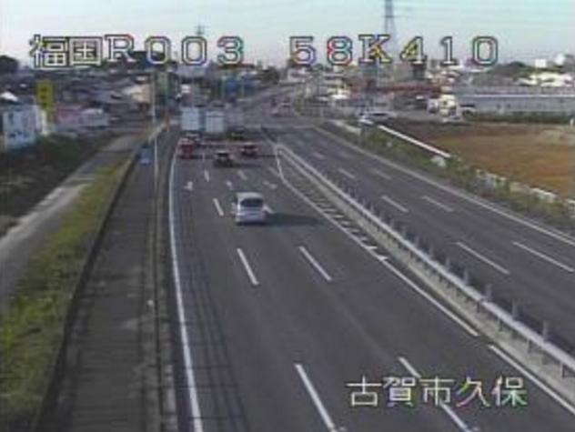 古賀から国道3号