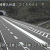 東九州自動車道須美江トンネル起点坑口ライブカメラ(宮崎県延岡市須美江町)