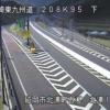 東九州自動車道北浦インターチェンジライブカメラ(宮崎県延岡市北浦町)