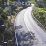 国道10号栂目ライブカメラ(宮崎県延岡市北川町)