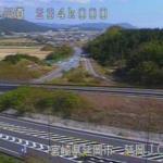 東九州自動車道延岡ジャンクションライブカメラ(宮崎県延岡市天下町)