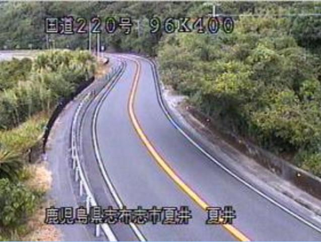 夏井から国道220号