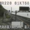 国道226号喜入ライブカメラ(鹿児島県鹿児島市喜入)