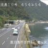 国道10号竜ヶ水ライブカメラ(鹿児島県鹿児島市吉野町)
