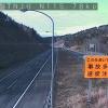 道央自動車道常磐トンネル西坑口ライブカメラ(北海道旭川市江丹別町)