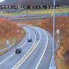 道東自動車道ペンケオタソイ橋上りライブカメラ(北海道新得町)