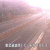 東北自動車道浪岡ICライブカメラ(青森県青森市浪岡)