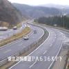 東北自動車道阿闇羅PAライブカメラ(青森県大鰐町長峰)