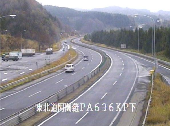 阿闇羅PAから東北自動車道(東北道)