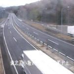 東北自動車道小坂PAライブカメラ(秋田県小坂町小坂)