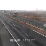 東北自動車道古川ライブカメラ(宮城県大崎市)