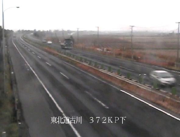 古川から東北自動車道(東北道)