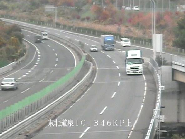 泉ICから東北自動車道(東北道)