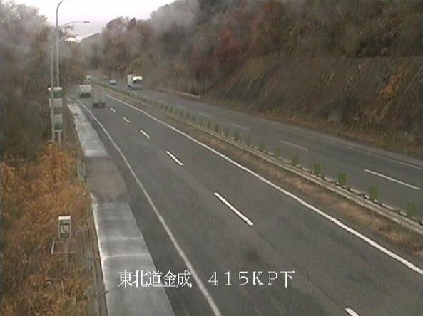 金成から東北自動車道(東北道)