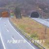 八戸自動車道折爪トンネルライブカメラ(岩手県一戸町)