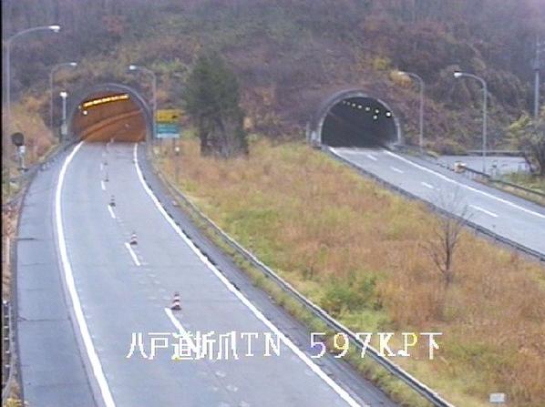 折爪トンネルから八戸自動車道(八戸道)