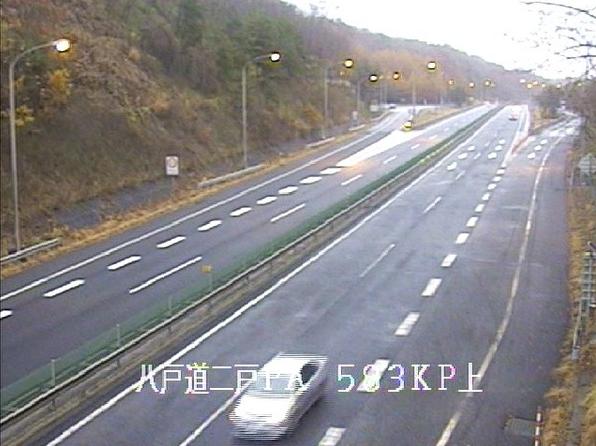二戸PAから八戸自動車道(八戸道)