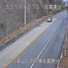 国道9号生雲東分ライブカメラ(山口県山口市阿東)