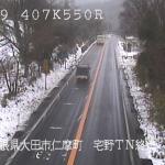 国道9号宅野2ライブカメラ(島根県大田市仁摩町)