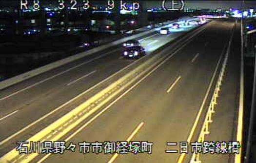 国道8号二日市跨線橋ライブカメラは、石川県野々市市御経塚の二日市跨線橋に設置された国道8号(金沢バイパス)が見えるライブカメラです。