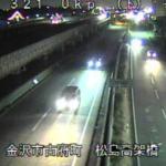 国道8号松島下りライブカメラ(石川県金沢市松島町)