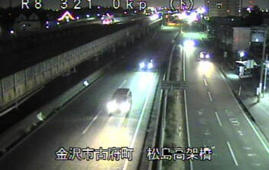 国道8号松島下りライブカメラは、石川県金沢市松島町の松島下り(松島高架橋)に設置された国道8号が見えるライブカメラです。