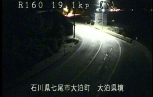 国道160号大泊ライブカメラは、石川県七尾市大泊町の大泊に設置された国道160号が見えるライブカメラです。