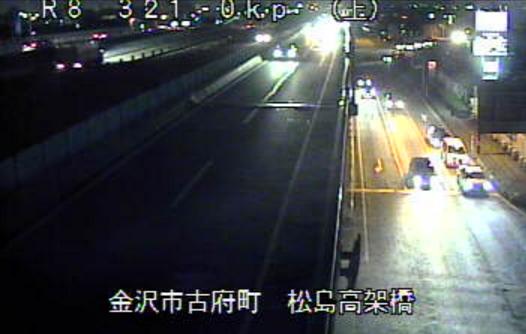 国道8号松島上りライブカメラは、石川県金沢市古府町の松島上り(松島高架橋)に設置された国道8号が見えるライブカメラです。