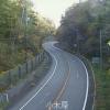 国道262号小木原ライブカメラ(山口県萩市佐々並)