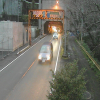 国道197号夜昼トンネル八幡浜市側ライブカメラ(愛媛県八幡浜市川之内)