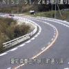 国道153号明川岩立ライブカメラ(愛知県豊田市明川町)