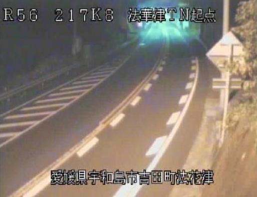 国道56号法華津トンネル起点ライブカメラ(愛媛県宇和島市吉田町)
