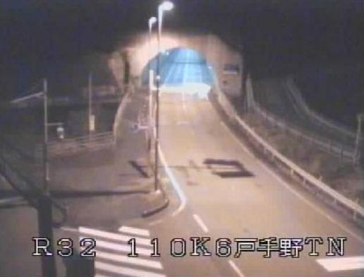 国道32号戸手野ライブカメラ(高知県大豊町戸手野)