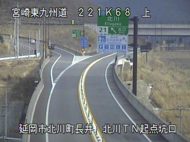 東九州自動車道北川トンネル起点坑口