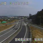 東九州自動車道延岡南インターチェンジライブカメラ(宮崎県延岡市伊形町)