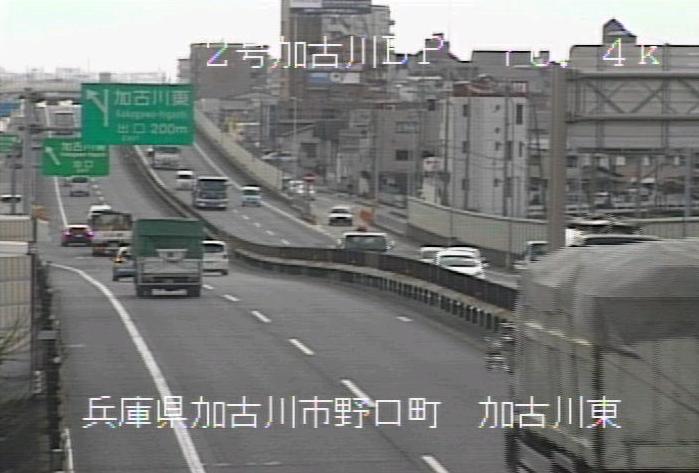国道2号加古川東
