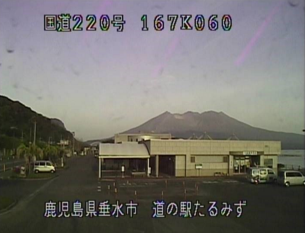 道の駅たるみず湯っ足り館から国道220号・桜島