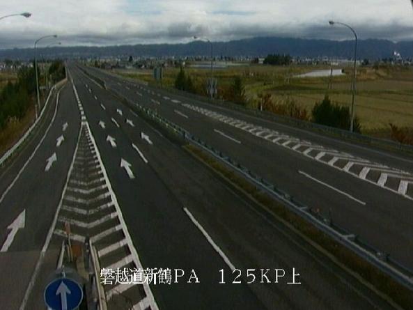 新鶴PAから磐越自動車道(磐越道)