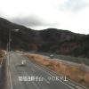 磐越自動車道鞍手山ライブカメラ(福島県猪苗代町)