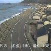 国道8号糸魚川市能生ライブカメラ(新潟県糸魚川市能生)