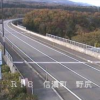 国道18号信濃町野尻ライブカメラ(長野県信濃町野尻)