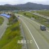 国道470号高岡北インターチェンジライブカメラ(富山県高岡市五十里)