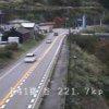 国道41号猪谷ライブカメラ(富山県富山市猪谷)